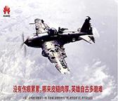 美国拟切断华为全球芯片供应,中方强势回应!